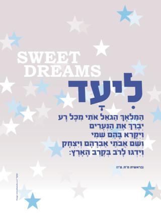 liad_hamalach